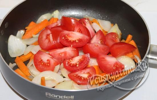 Добавить к луку помидоры