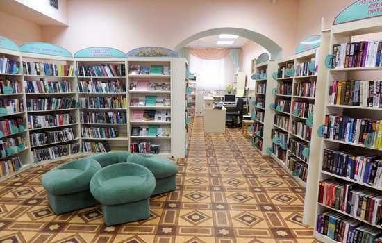 Абонемент в библиотеку