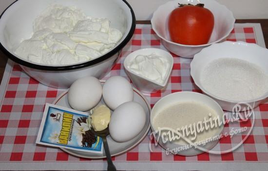 Ингредиенты для запеканки с хурмой