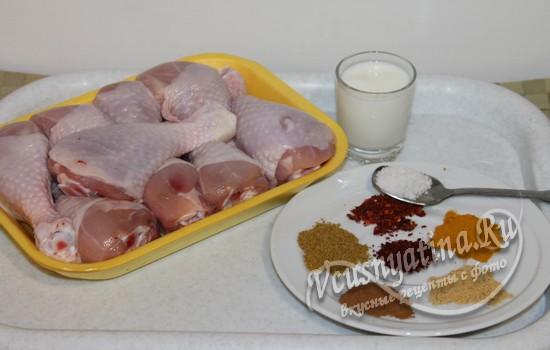 Ингрдеинты для куриных ножек тандури