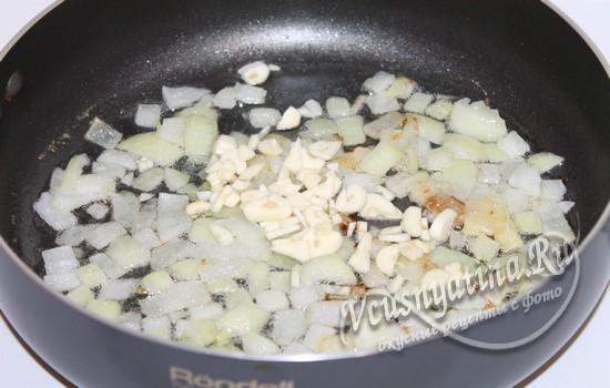 Добавить к луку чеснок