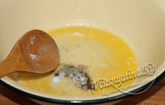 Масло с перцем