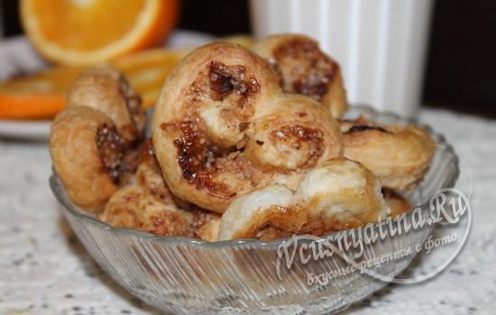 Печенье «Ушки» из слоеного теста