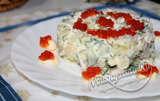 салат Морская фантазия готов