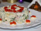 салат морская фантазия