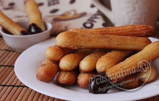 Чуррос (испанское заварное печенье) в духовке