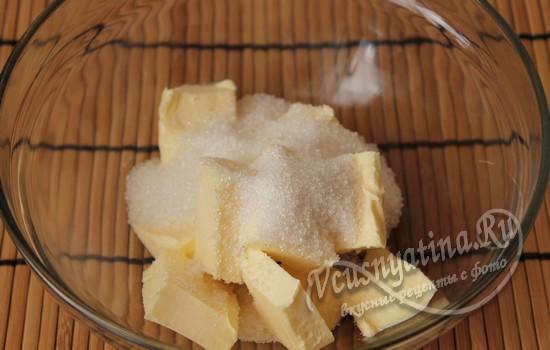 смешиваем сахар с маслом