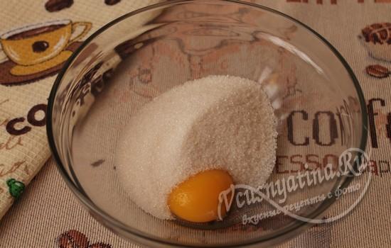 сахар растираем с желтком