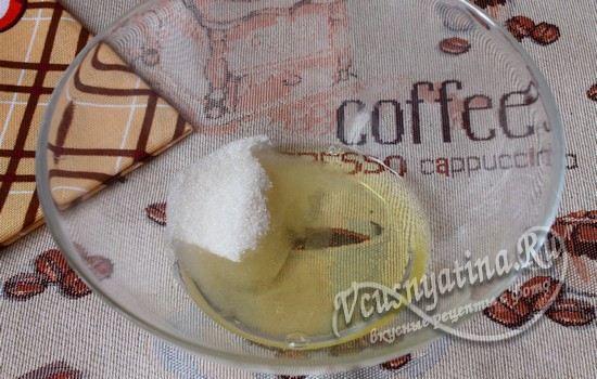 добавляем сахар к белкам