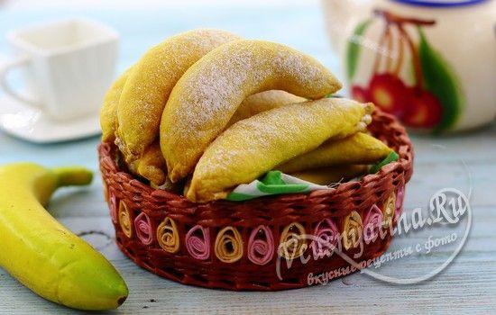 """печенье """"бананы"""" с творожной начинкой"""