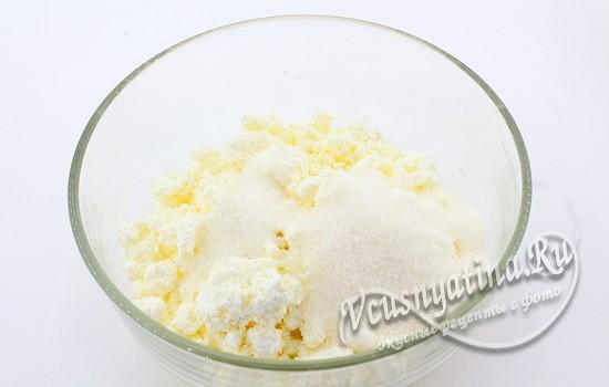 смешиваем сахар с творогом
