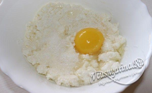 добавить в творог яйцо