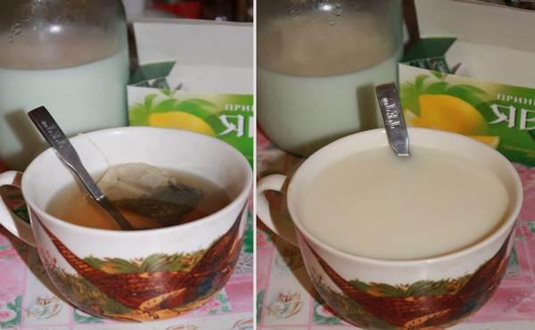 чай 5
