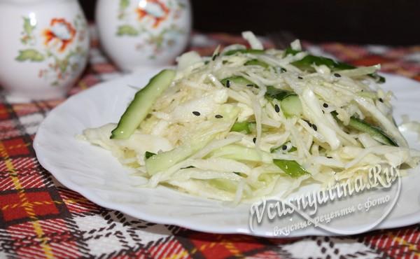 посыпать салат кунжутом