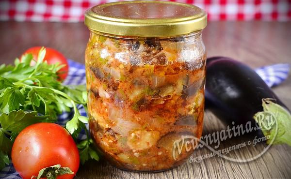 баклажаны в банке в томатном соусе