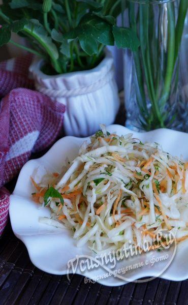 салат из капусты моркови и уксуса