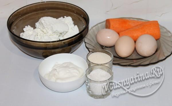 подготовить ингредиенты: творог, морковь, яйца, муку, сахар, сметану, манную круппу