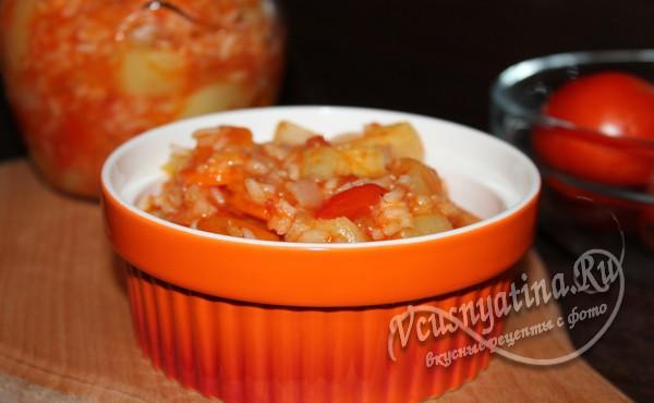 Салат с рисом и кабачками на зиму без стерилизации