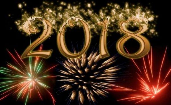 картинка новогодняя