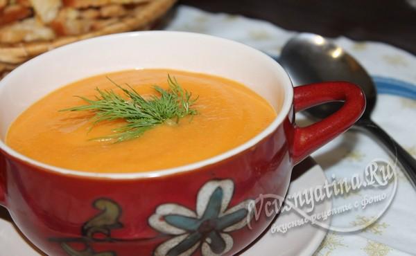 суп  пюре из моркови и риса