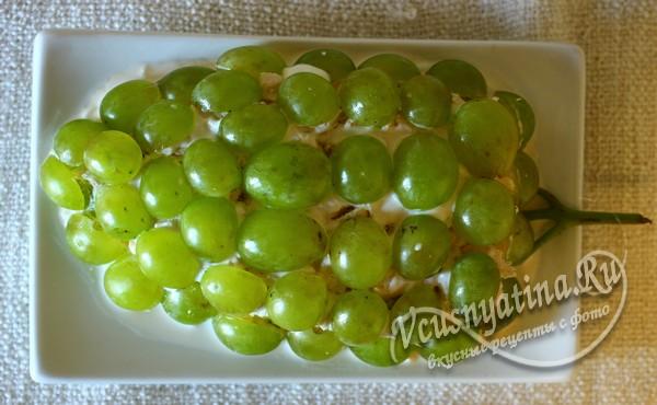 Готовый салат Виноградная гроздь