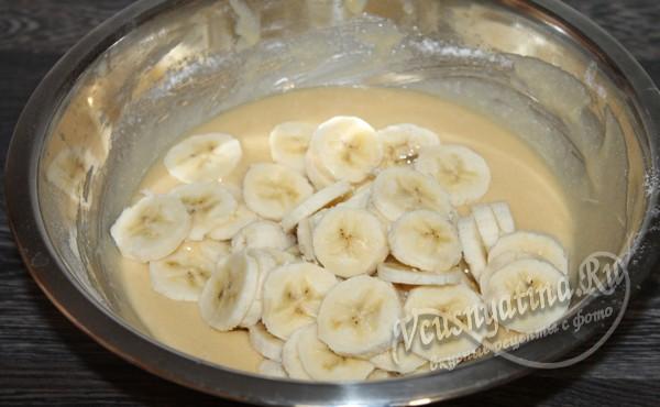 добавить бананы
