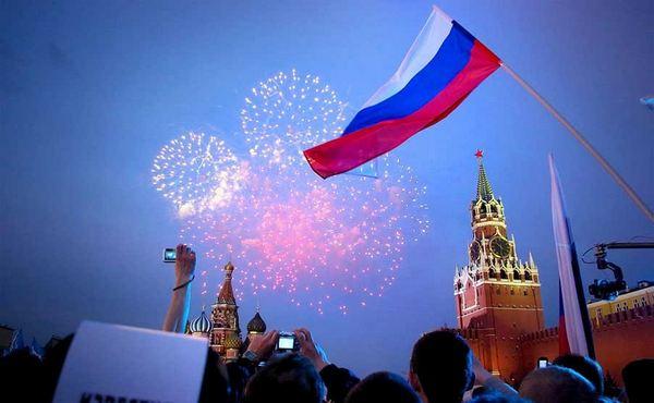 Какой праздник отмечают в России 12 июня