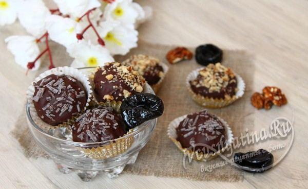 конфеты из чернослива готовы