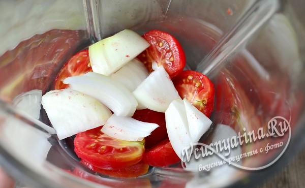лук и оставшиеся томаты поместить в блендер