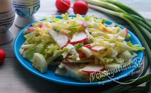 салат с редиской готов