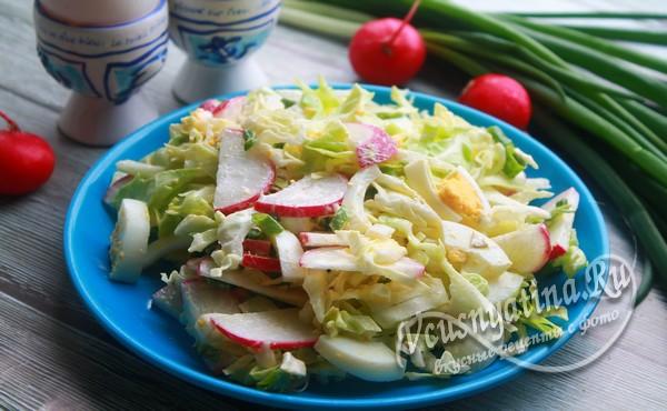 салат с редиской и зеленым луком