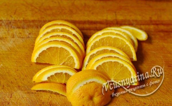 апельсин нарезать полукругами