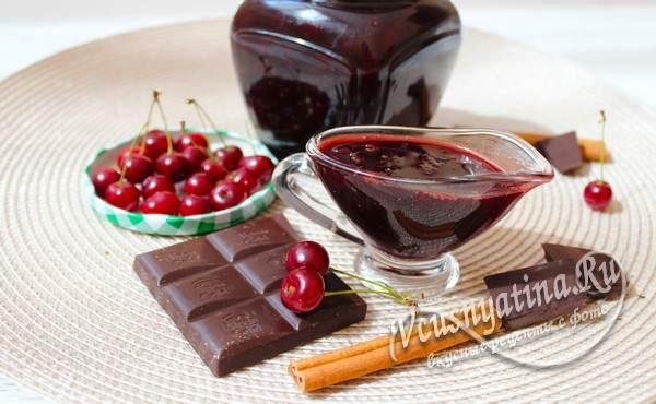 варенье из вишни и какао готово