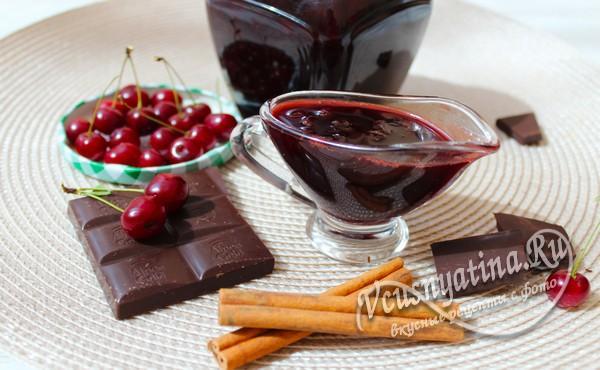 """варенье """"Вишня в шоколаде"""" с какао"""