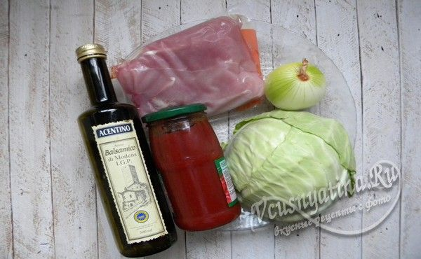 ингредиенты для бигуса