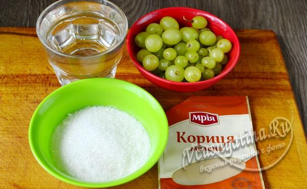 ингредиенты для винограда
