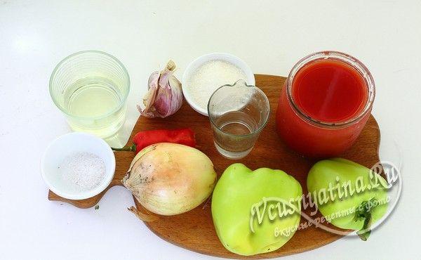 ингредиенты для лечо