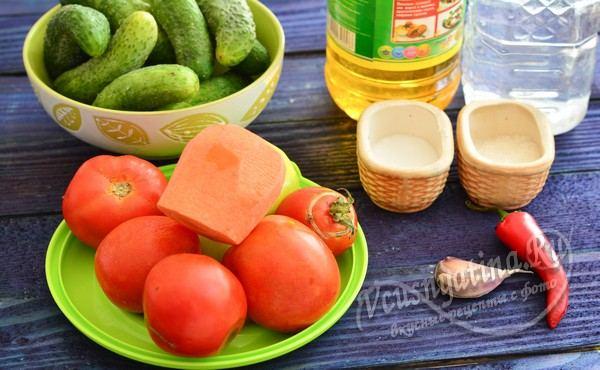 продукты для лечо