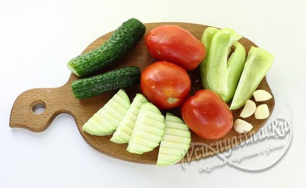 подготовить все овощи