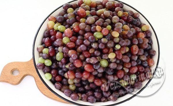 подготовить виноград