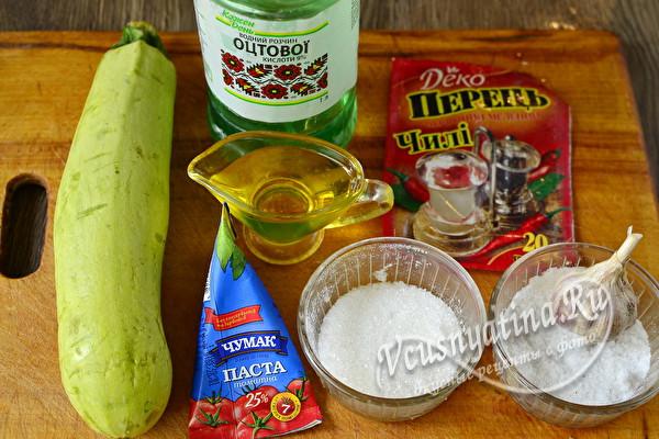 продукты для аджики