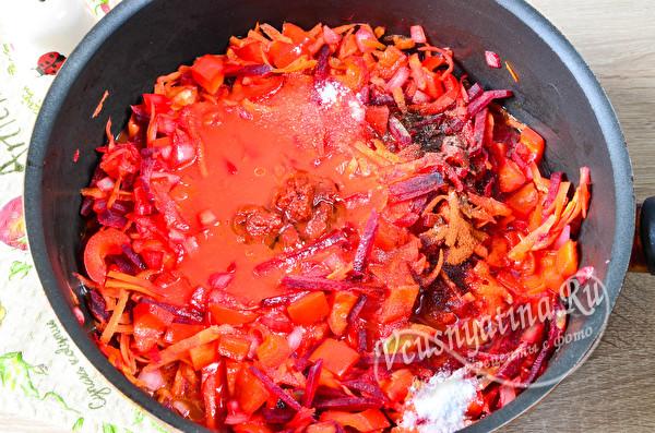 влить томат