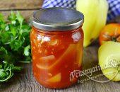Самый вкусный перец в томате на зиму