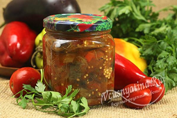 Готовый салат из перцев и баклажанов
