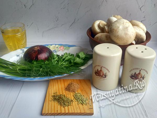 продукты для блюда из грибов
