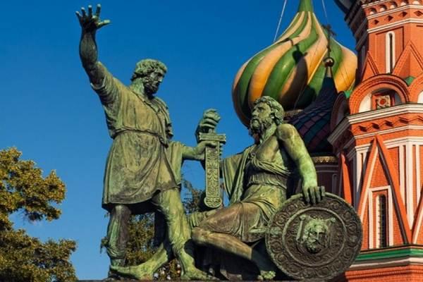 Какой праздник отмечают 4 ноября в России, выходные или нет