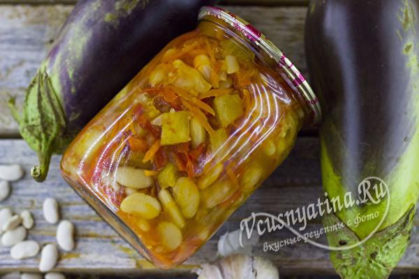 салат из баклажан с фасолью