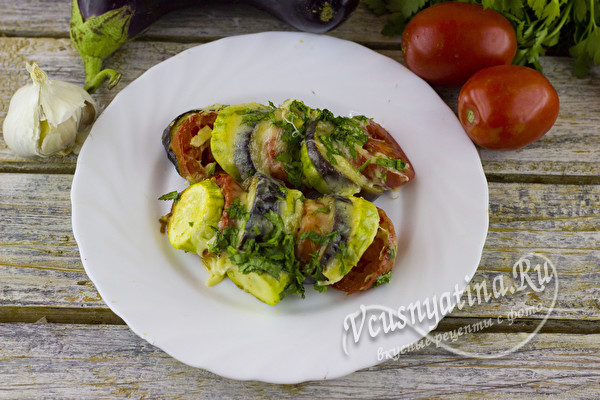 баклажаны с кабачками, помидорами и сыром