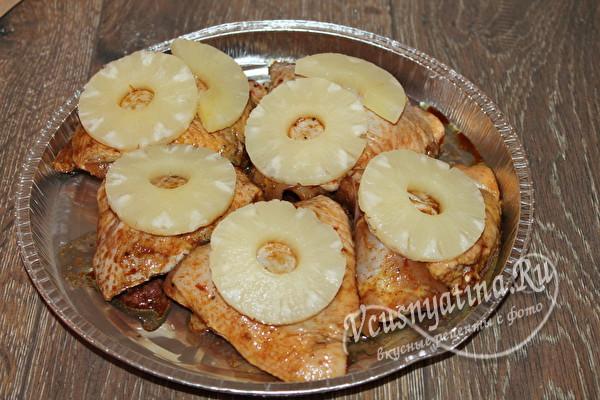 выложить ананасы на бедрышки