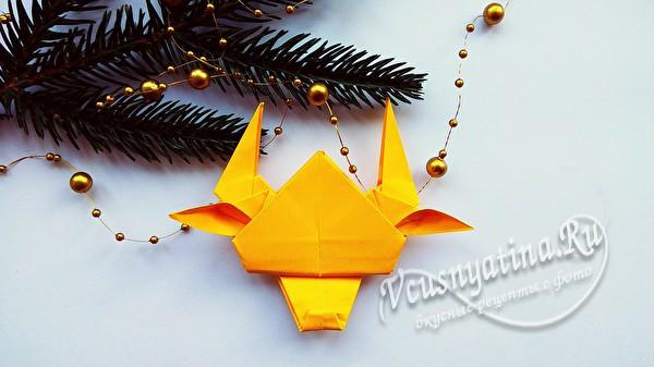 Оригами бычок